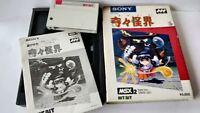 KIKI KAIKAI TAITO MSX MSX2 Game cartridge,manual ,Boxed set / tested-a410-
