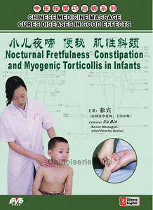 Chinese Massage Cures Diseases Constipation Myogenic Torticollis in Infants DVD