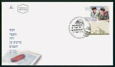 MayfairStamps Israel 2003 Yeshivot Hahesder Tabs First Day Cover wwr15641