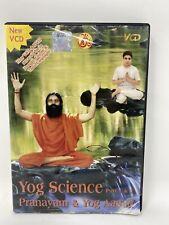 Pranayam & Yog Aasan