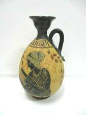 Petit vase antique grec (copie de musée)