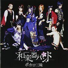 Vocaloid Sanmai Wagakki Band Audio CD