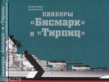 Bismarck and Tirpitz battleships color illustrated encyclopedia hardcover book