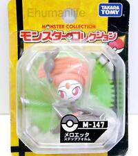 4cm Takara Tomy Pokemon Monster Collection M147 Meloetta Pirouette Forme Figure
