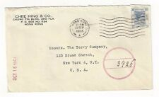 Hong Kong, Commercial to New York, 30c KGVI Single Franking