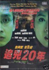 Nude Fear DVD Kathy Chow Hoi Mei Tse Kwan Ho NEW R0 Eng Sub