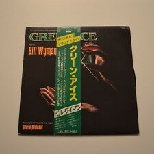 (ROLLING STONES) BILL WYMAN - Green ice SOUNDTRACK - 1981 LP JAPAN PROMO SAMPLE