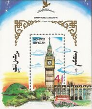 Mongolia - 1990 Sello Mundiales Londres '90 Big Ben - Souvenir Hoja - Scott
