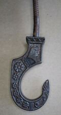 Antique Architectural Salvage Cast Metal Hook Embossed Egyptian Revival Eastlake