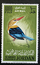 Timbre JORDANIE/ Stamp JORDAN - Yvert et Tellier Aérien n°27 n** (Cyn18)