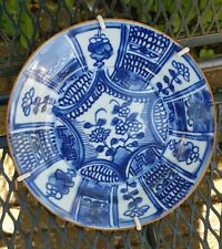 Antique Chinese Blue White Porcelain Wanli Kraak Plate Dish Wall Charger 6.1""