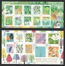 JAPAN 2017 GIFTS FROM THE FOREST SERIES NO. 1 62 & 82 YEN 2 SOUVENIR SHEETS MINT