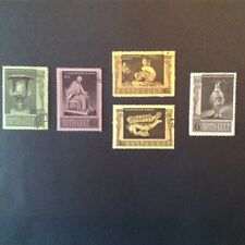 Russian USSR stamps 1966 Treasures of the Hermitage museum