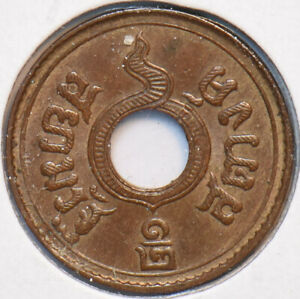 Thailand/Siam 1937 BE 2480 1/2 Satang 293782 combine shipping