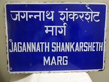 """Vintage Bombay Street Name Sign Porcelain Jagannath Shankarseth Marg Memorabil""""F"""