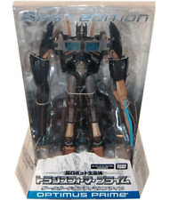 Transformers First Edition Dark Guard Optimus Prime Exclusive
