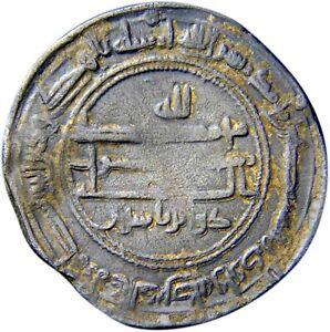 Certified Authentic Medieval Islamic Coin Abbasid Dirham Dû riyâstan 200AH w/COA