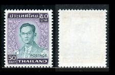 Thailand  1972  5th series King RAMA IX  50 Baht   MNH Stamps