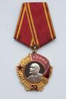 ORDER of LENIN USSR Russian  Original 23k Solid Gold & Platinum Soviet Top Award