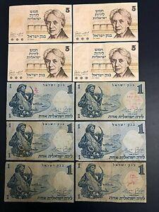 Lot Banknotes Israel 1 Lira 1958 & 5 Lirot 1973, Paper Money