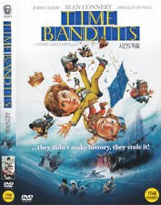 Time Bandits / Terry Gilliam, Sean Connery, 1981 / NEW