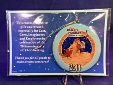 Exclusive Lion King Christmas Ornament New 2014 Disney Cast