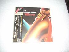 J.B.'S INTERNATIONAL  - JAM II DISCO FEVER - JAPAN CD MINI LP