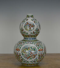 Fine Chinese Doucai Dragon Double Gourd Porcelain Vase