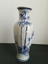 "Old Chinese Blue/Gray/White Crackle Glazed Porcelain Vase 8""Tall"