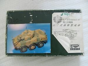 PiT JGSDF Type 87 Reconnaissance Vehicle in 1:35 scale.