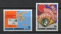 S2384) Greece 1983 MNH New Postal Codes 2v