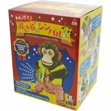 YAMANI Musical Jolly Chimp Monkey Toy Story Naughtiness Cymbals Disney Doll