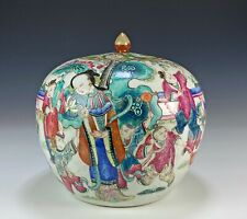Antique Chinese Porcelain Covered Jar with Figures
