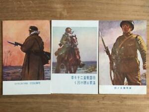 JAPAN WAR ART PC PROPAGANDA PRINT CHINA JAPAN WAR POSTER CAVALRY BAYONET photo