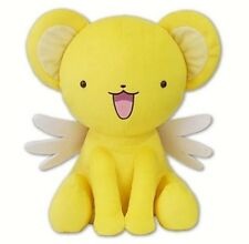 Cardcaptor Sakura Kero Chan Plush Clear Card Kero-chan Stuffed Super Cute Kawaii