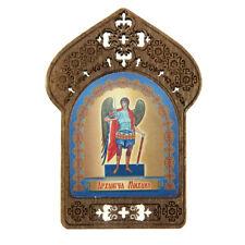 Icone religieuse l'Archange Michael  petite Icone Saint Michael Icone chrétienne