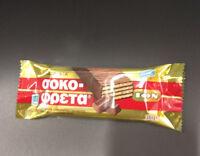 Chocofreta ION 38g each pack famous GREEK WAFER SOKOFRETA FRESH LONG EXPIRY DATE