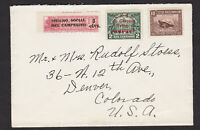 Ecuador 1935 Cover to USA Overprint Surcharge Telegraph Revenue Stamps