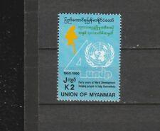 Burma STAMP 1990 ISSUED UNITED NATION SINGLE, MNH, RARE