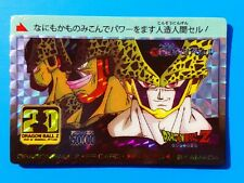 Dragon Ball Fan - Custom HK Card - Prism No. 890 Cell - PP Card Limited