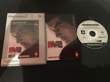 Tekken Tag Tournament Play Station 2 PS2 PAL ESPAÑOL