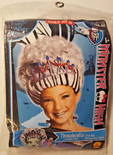Monster High Frankie Stein THREADERELLA Child Wig Sz 6+ NEW Ringlets Costume