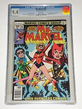 Ms. Marvel #18 (Jun 1978) CGC Graded 9.4 1st Appearance of Mystique