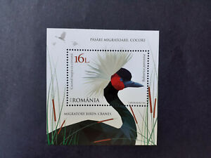 2018 - Romania - Migratory Birds ,Mi. Bk.718  MNH