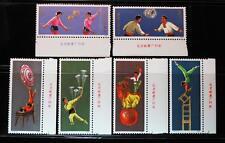 China 1974 stamps MNH #97