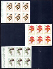 Bulgaria, 1961, Sc. ##1183-90, Mi. 1271-78, Imperf, Block of 6, Mushrooms, MNH.