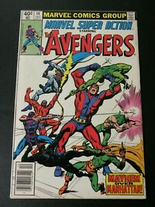 Marvel Super Action the Avengers # 14 FN 1979
