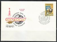 Soviet Russia 1985 FDC cover Youth World soccer football Championships Moscow