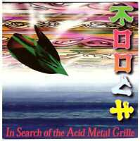 MOOCH In Search of the Acid Metal Grille CD U.K. Spacey Electronic Music