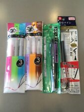 Fude Pen Calligraphy Pen Brush Soft Made In Japan 8 Pens